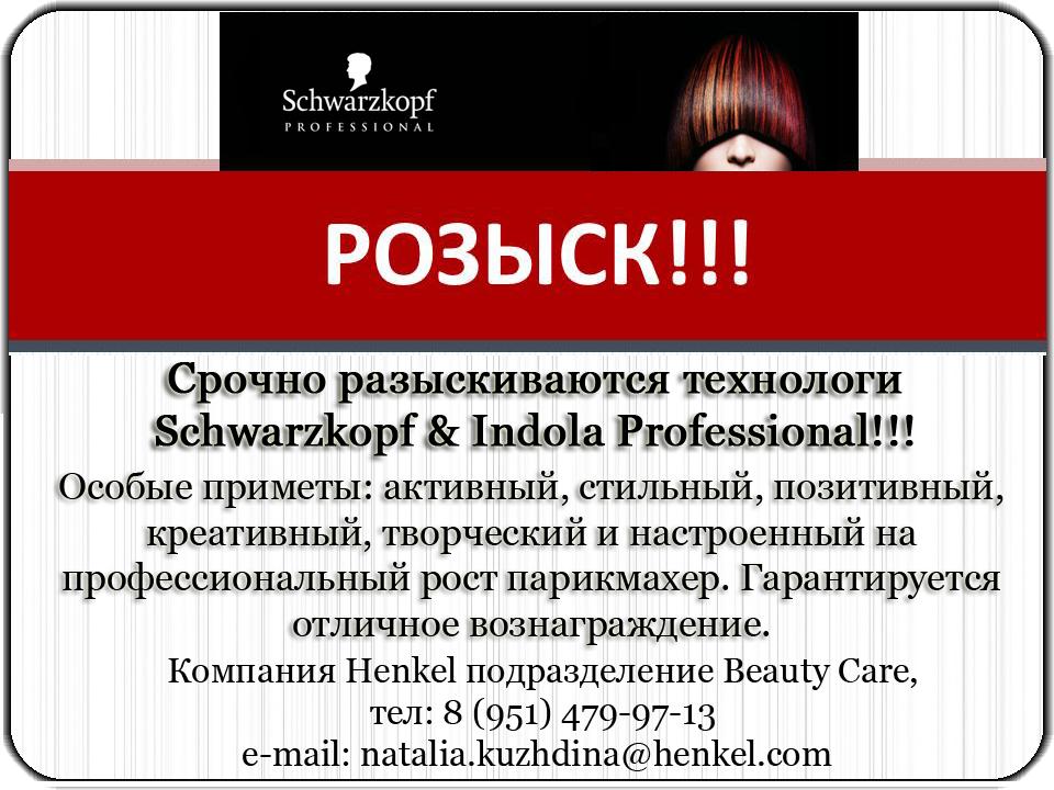 Елена Дзык Маникюр Видео